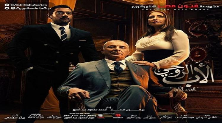 The.Godfather.Ep01 ( الحلقه ١)